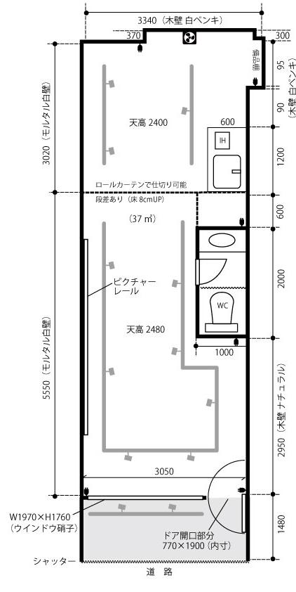 ebisuroom_plan