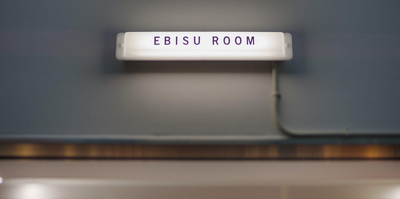 EBISU ROOM